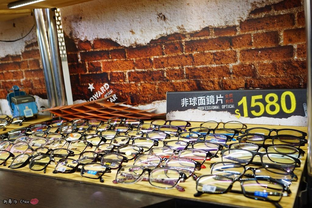 台南眼鏡 時尚穿搭必備!眼鏡就到仁愛眼鏡Xoptical享受親切服務 快時尚 一家配鏡全省服務4.JPG