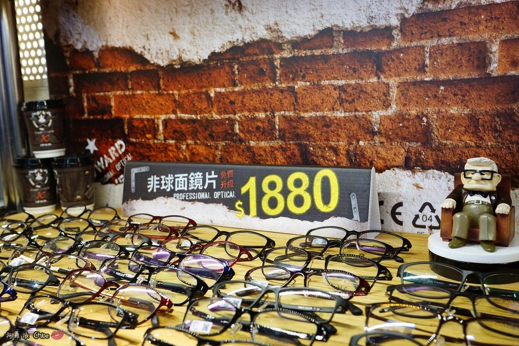 台南眼鏡 時尚穿搭必備!眼鏡就到仁愛眼鏡Xoptical享受親切服務 快時尚 一家配鏡全省服務5.JPG
