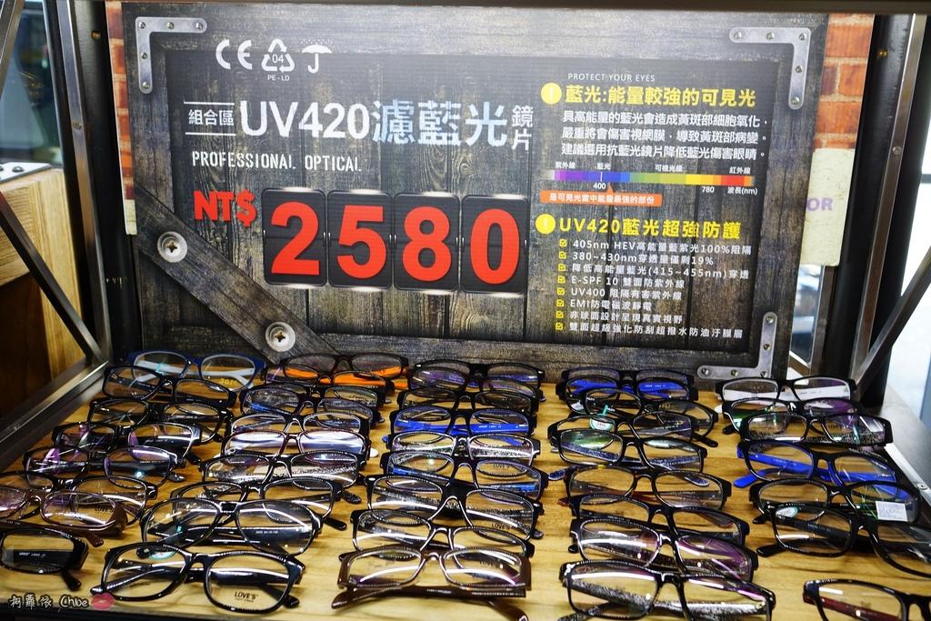 台南眼鏡 時尚穿搭必備!眼鏡就到仁愛眼鏡Xoptical享受親切服務 快時尚 一家配鏡全省服務52.JPG