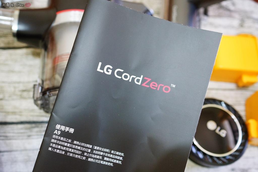 開箱 LG CordZero A9+ 快清式無線吸塵器 吸力強 乾淨 x 輕鬆 x 耐用 再升級7.JPG