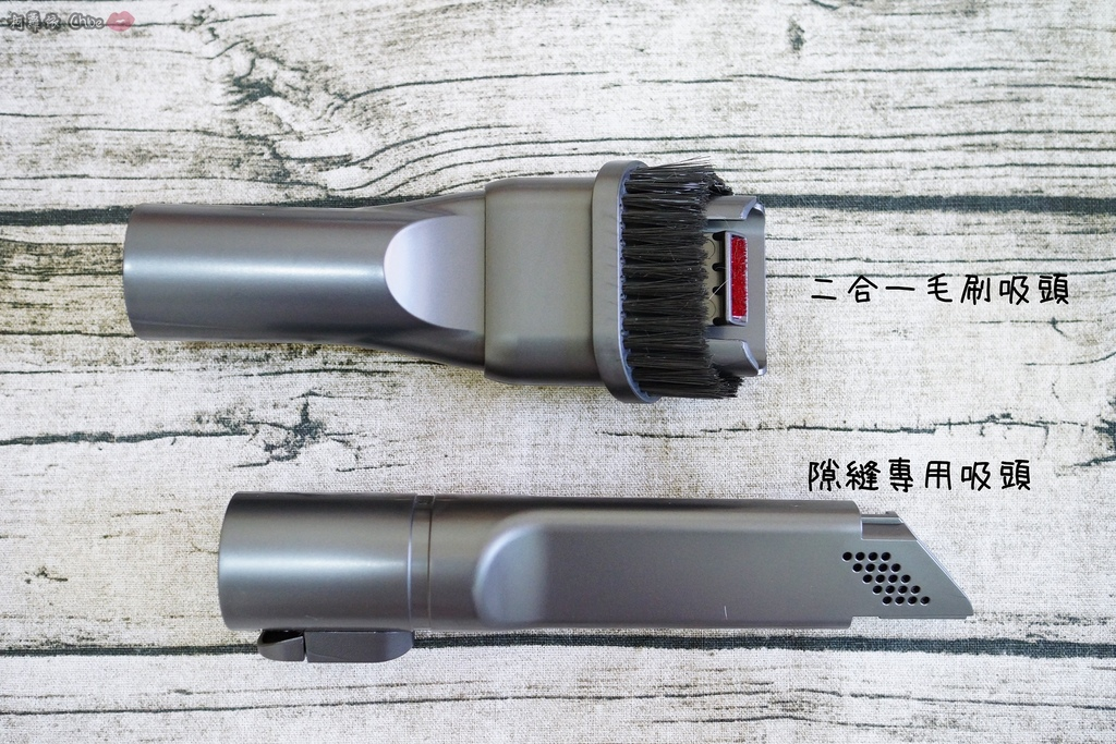 開箱 LG CordZero A9+ 快清式無線吸塵器 吸力強 乾淨 x 輕鬆 x 耐用 再升級46.JPG