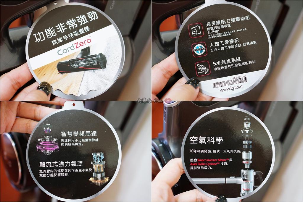 開箱 LG CordZero A9+ 快清式無線吸塵器 吸力強 乾淨 x 輕鬆 x 耐用 再升級55.jpg