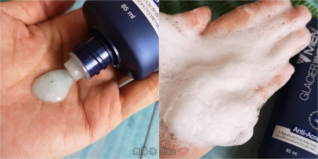 男性保養品 清爽不油膩!泰國VMEN控油洗面乳保濕精華7.jpg