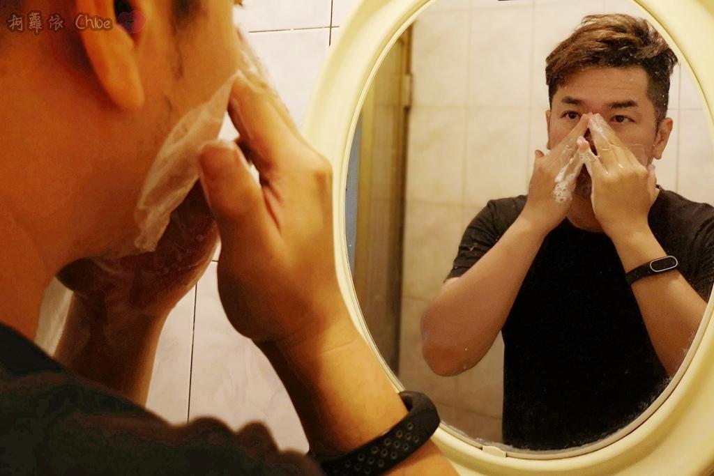 男性保養品 清爽不油膩!泰國VMEN控油洗面乳保濕精華8.jpg