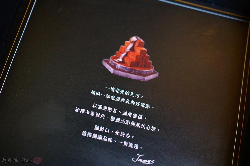 甜點 台南起士公爵 絲滑入口 流金花生巧克力 第55屆金馬指定甜點4.JPG