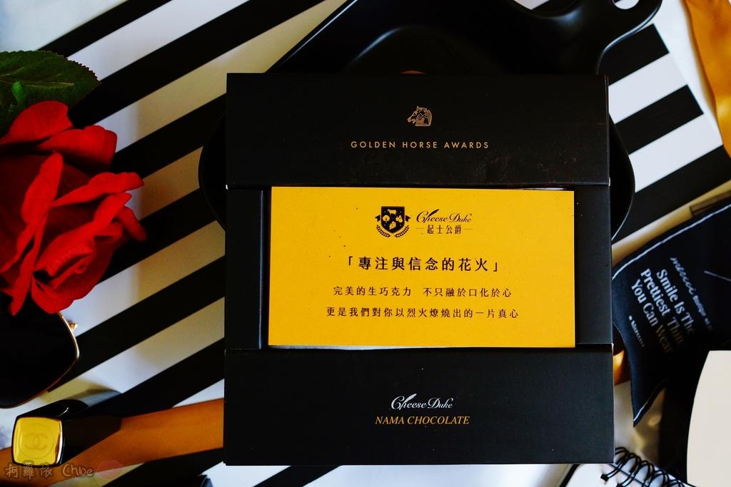 甜點 台南起士公爵 絲滑入口 流金花生巧克力 第55屆金馬指定甜點5.JPG