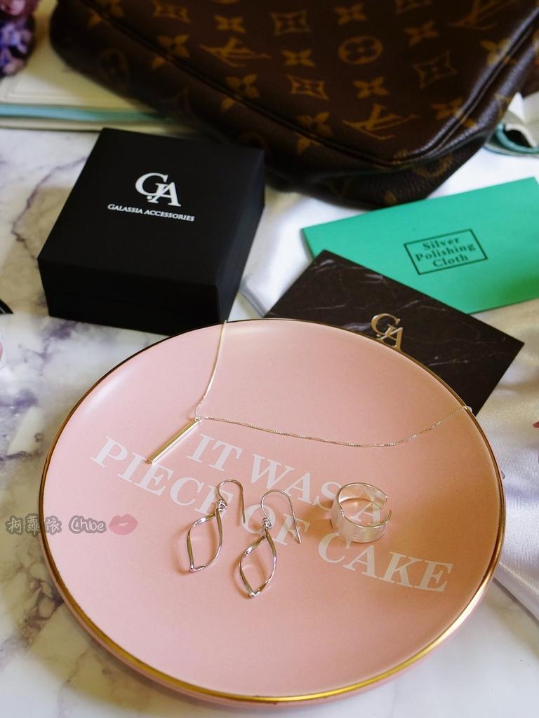 銀飾 簡約質感優雅美學 Galassia Accessories 紐約銀飾精品 S925銀飾配戴穿搭分享13.JPG