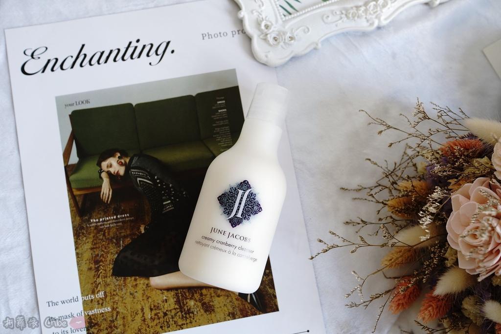 讓保養成為每天寵愛自己的生活方式!來自美國三茶三果專利複方 六星級飯店御用頂級護膚品牌June Jacobs2.JPG