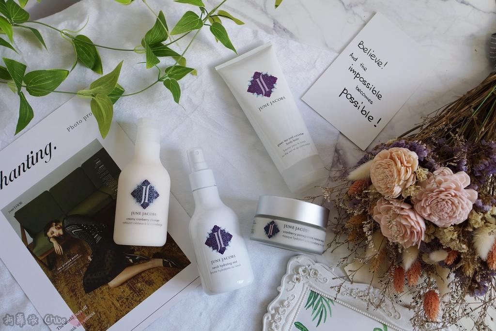 讓保養成為每天寵愛自己的生活方式!來自美國三茶三果專利複方 六星級飯店御用頂級護膚品牌June Jacobs.JPG