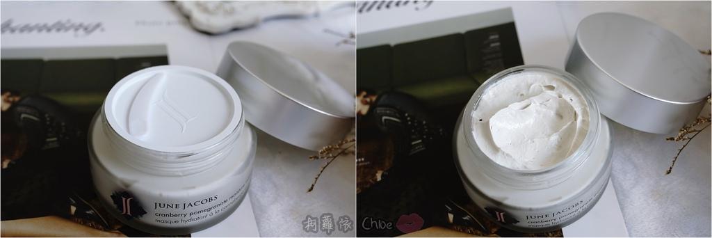 讓保養成為每天寵愛自己的生活方式!來自美國三茶三果專利複方 六星級飯店御用頂級護膚品牌June Jacobs14.jpg