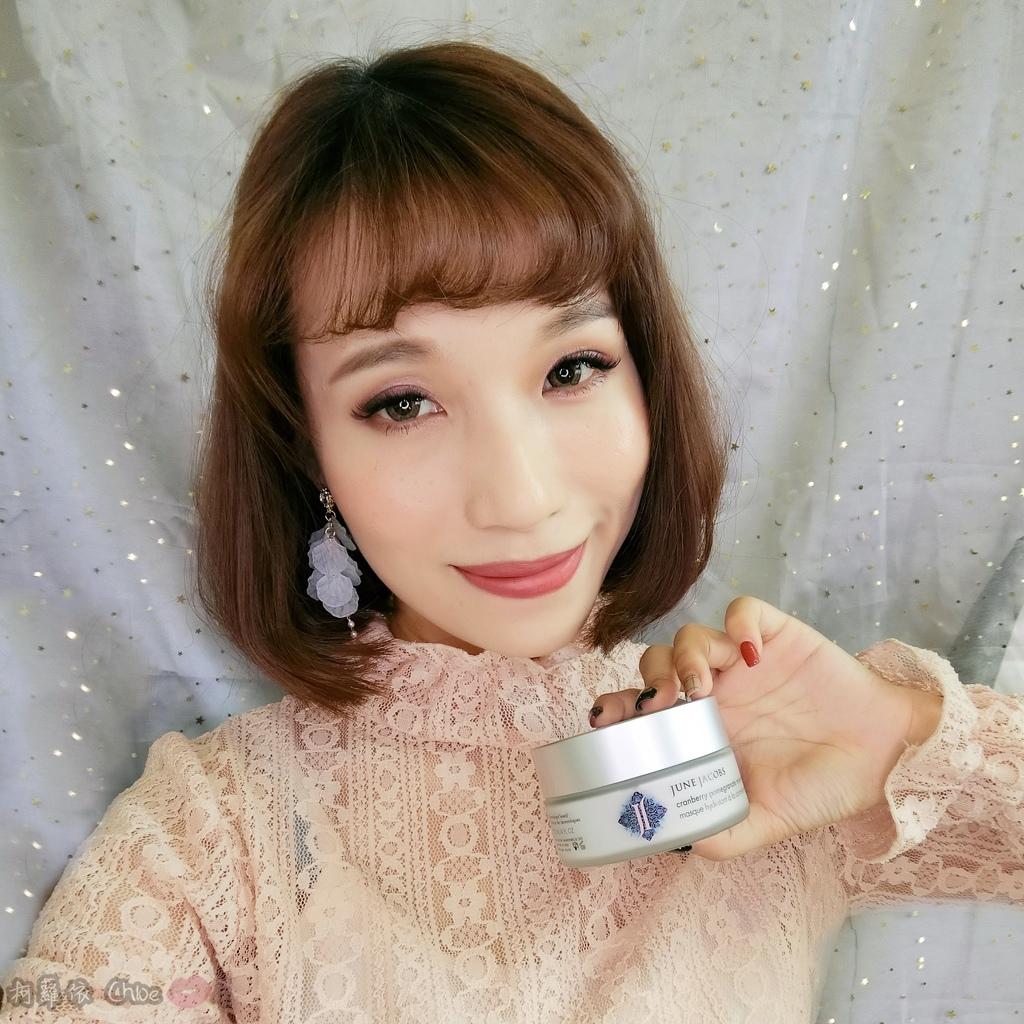 讓保養成為每天寵愛自己的生活方式!來自美國三茶三果專利複方 六星級飯店御用頂級護膚品牌June Jacobs13.JPG