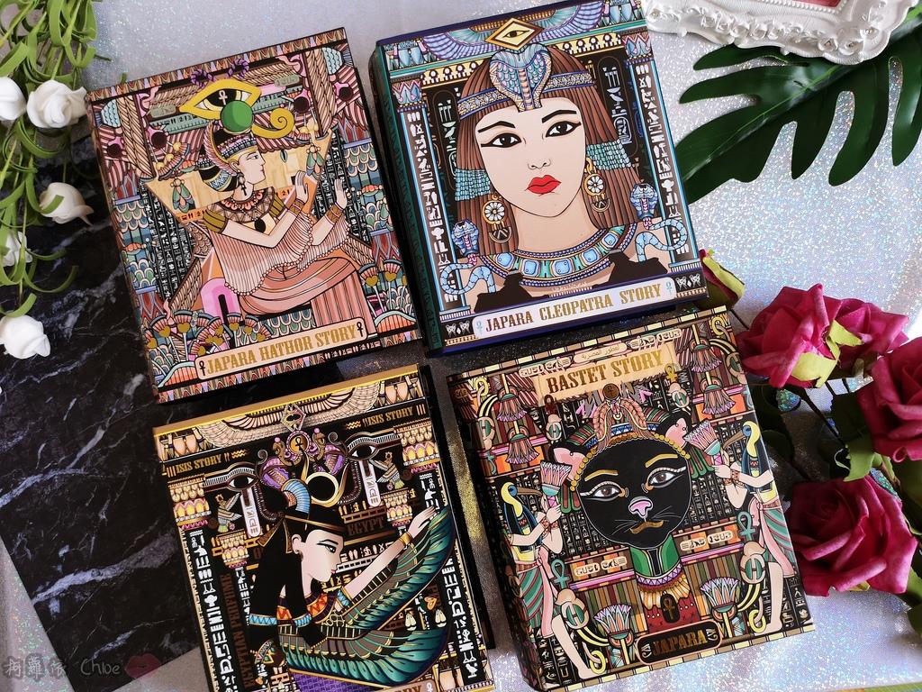 香氛 泰國必買!JAPARA埃及費洛蒙精油香水 無酒精超持香 成為讓人著迷的香氛女神1A.jpg