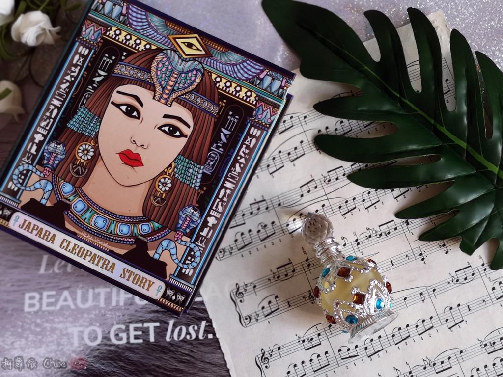 香氛 泰國必買!JAPARA埃及費洛蒙精油香水 無酒精超持香 成為讓人著迷的香氛女神19.jpg