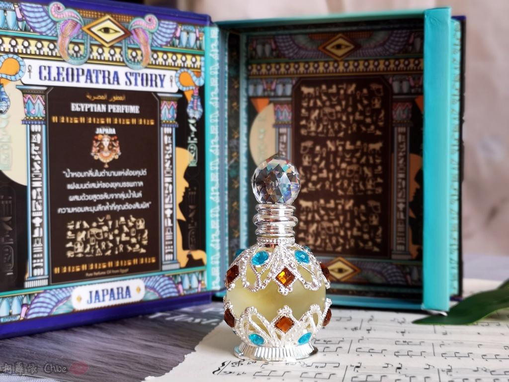 香氛 泰國必買!JAPARA埃及費洛蒙精油香水 無酒精超持香 成為讓人著迷的香氛女神20.jpg