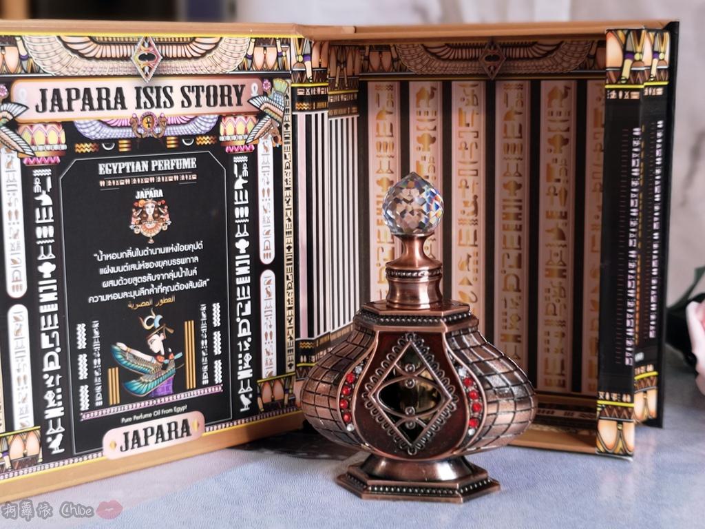 香氛 泰國必買!JAPARA埃及費洛蒙精油香水 無酒精超持香 成為讓人著迷的香氛女神37.jpg