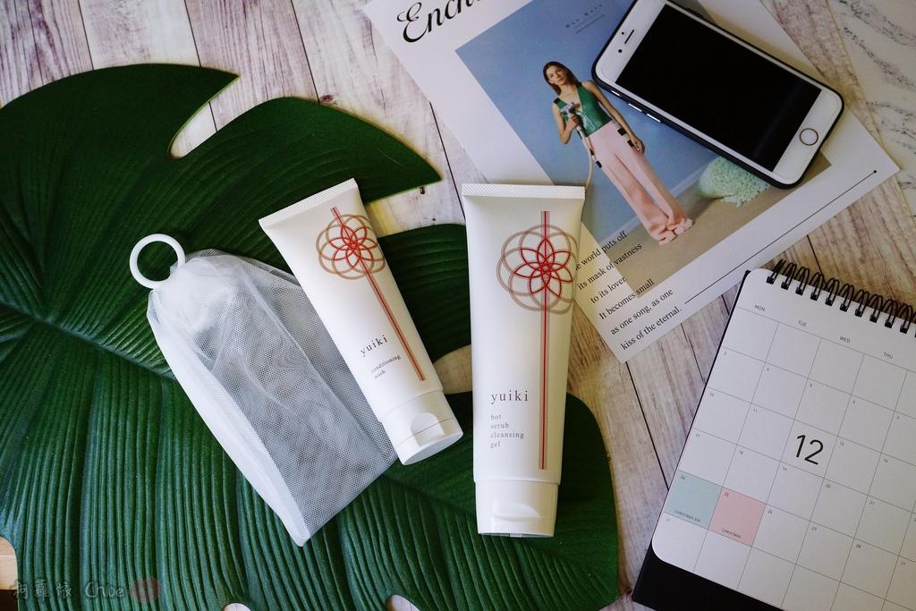 清潔保養 透明肌養成術 酒粕添加yuiki溫感去角質卸妝凝膠 深層調理洗面乳1.JPG