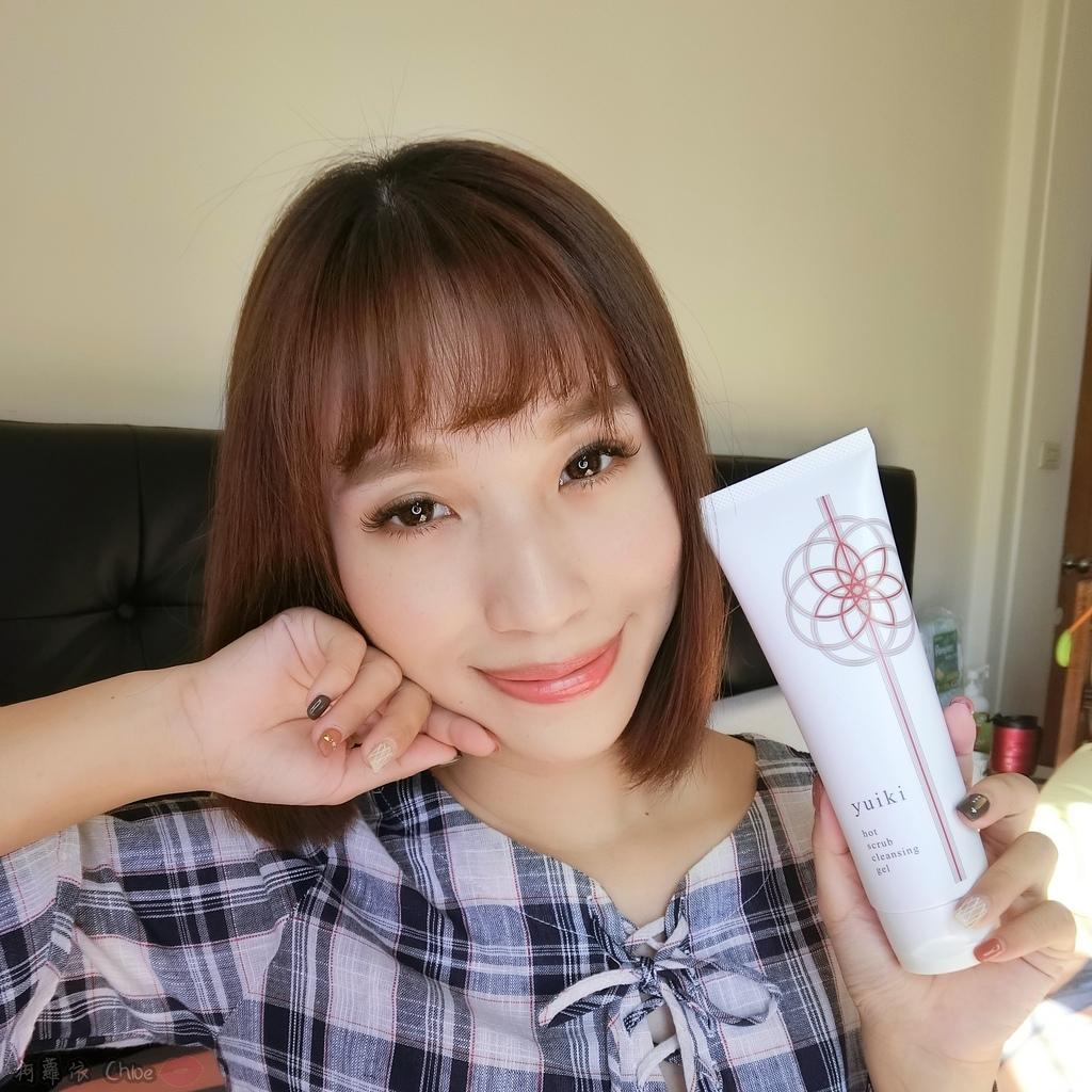 清潔保養 透明肌養成術 酒粕添加yuiki溫感去角質卸妝凝膠 深層調理洗面乳4.JPG