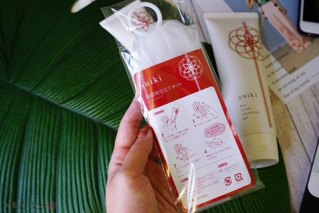 清潔保養 透明肌養成術 酒粕添加yuiki溫感去角質卸妝凝膠 深層調理洗面乳17.JPG