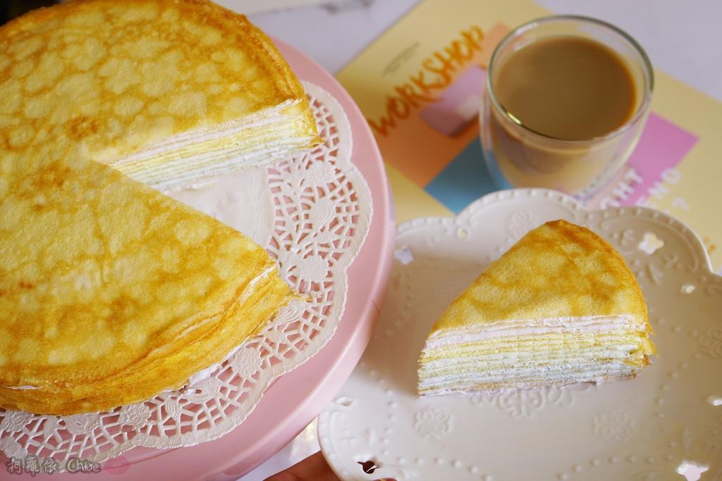 網購千層蛋糕推薦   粉嫩甜蜜不膩口!塔吉特蜂蜜彩虹千層14.JPG