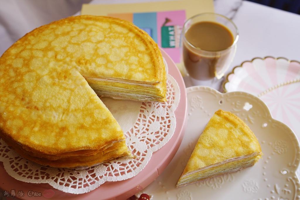 網購千層蛋糕推薦   粉嫩甜蜜不膩口!塔吉特蜂蜜彩虹千層15.JPG