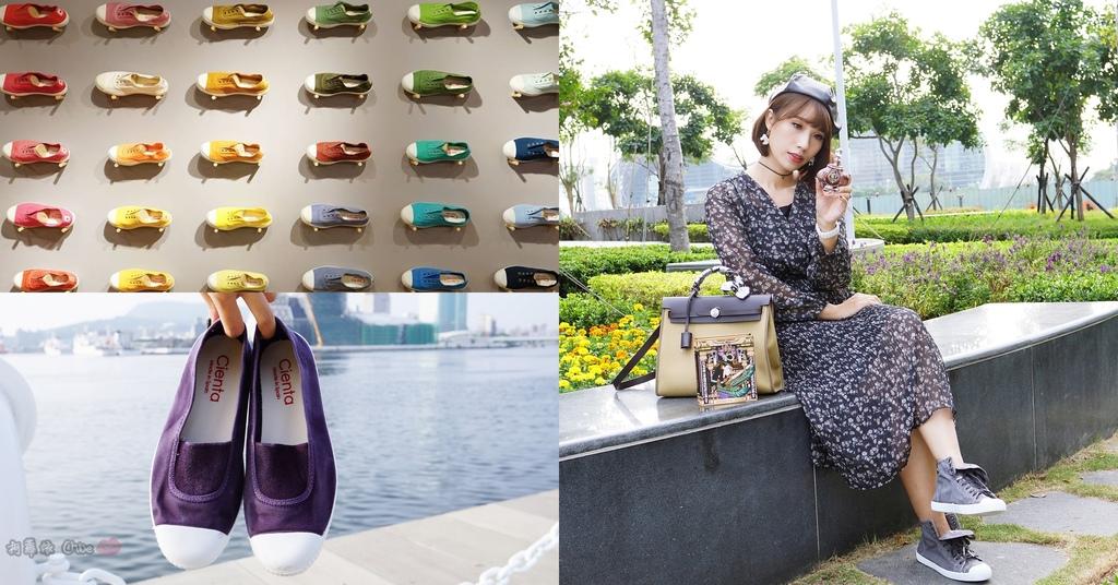 潮流休閒派必備鞋款 Cienta 西班牙帆布鞋超繽紛的色彩!外型時尚、好穿舒適 親子鞋首選.jpg