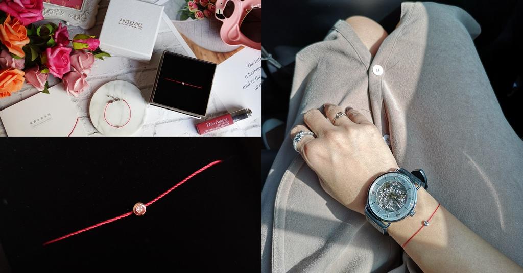輕珠寶 紅遍時尚界的小鑽石紅繩讓穿搭好亮眼 Angemiel安婕米 鑽石紅繩手鍊 #手工珠寶#純銀飾品.jpg