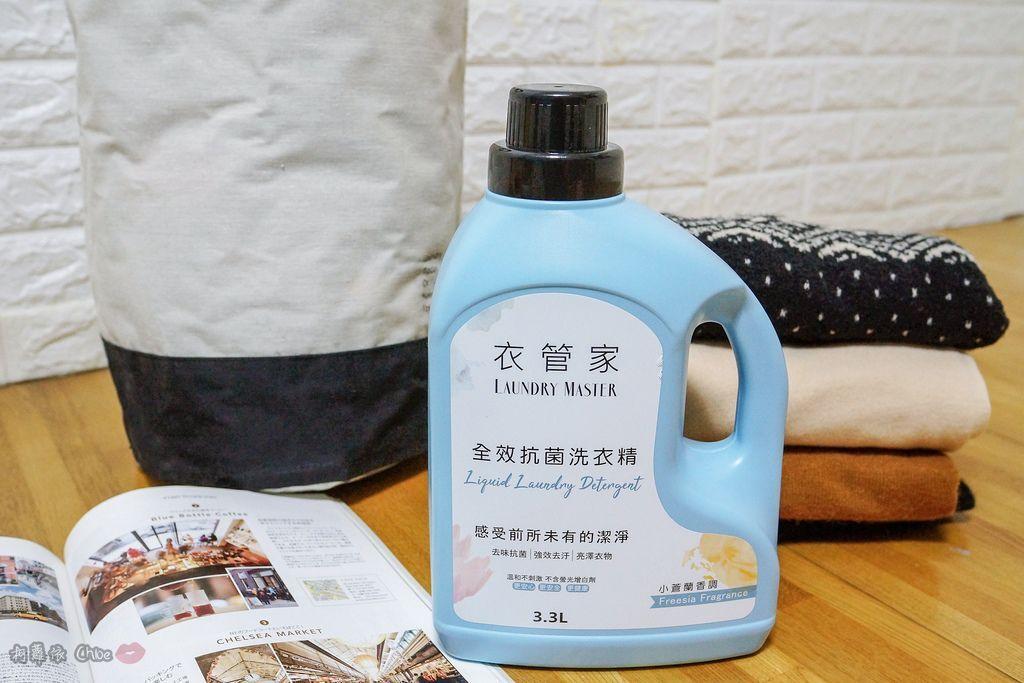 LifeStyle KAFEN衣管家洗衣系列 讓衣物乾淨持香一整天好心情3.jpg
