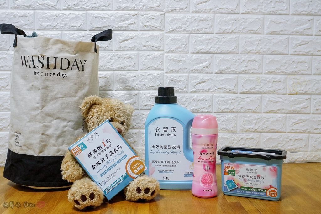 LifeStyle KAFEN衣管家洗衣系列 讓衣物乾淨持香一整天好心情1.jpg