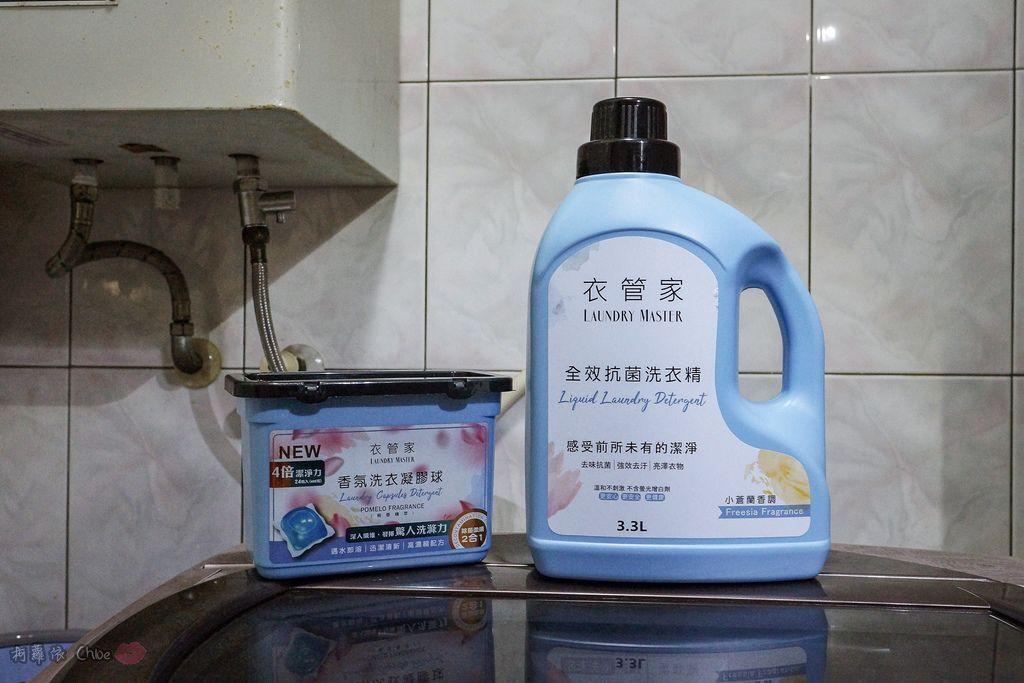 LifeStyle KAFEN衣管家洗衣系列 讓衣物乾淨持香一整天好心情15.jpg