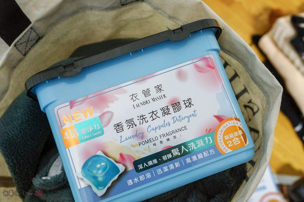 LifeStyle KAFEN衣管家洗衣系列 讓衣物乾淨持香一整天好心情14.jpg