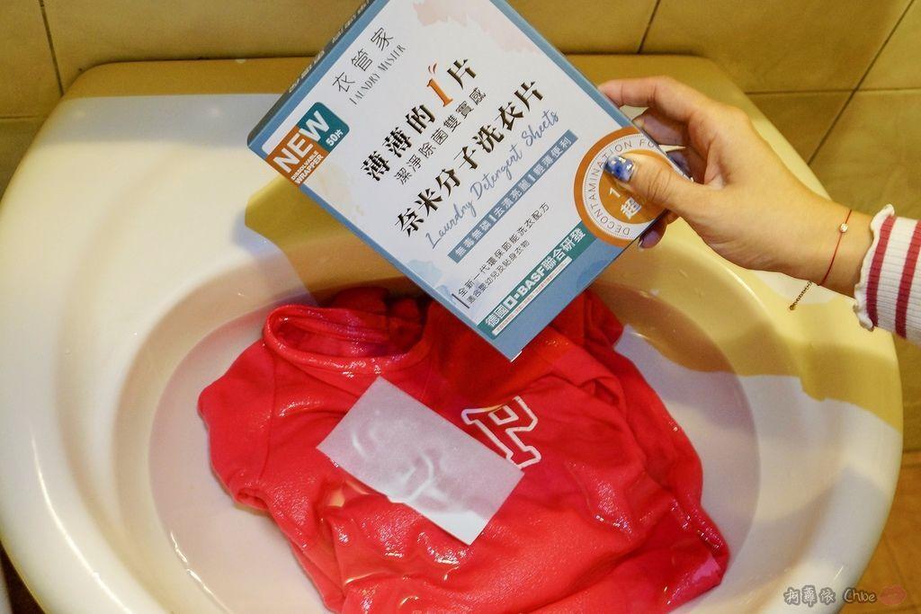LifeStyle KAFEN衣管家洗衣系列 讓衣物乾淨持香一整天好心情20.jpg