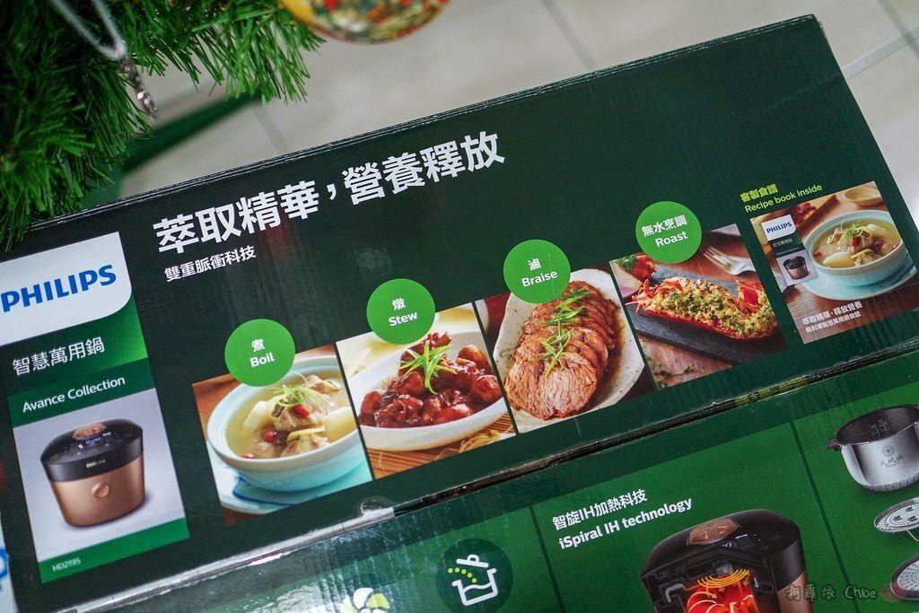 料理推薦 年菜有金小萬就搞定!飛利浦雙重脈衝智慧萬用鍋HD2195、廚神料理機HR77623.jpg