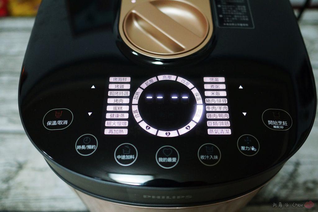 料理推薦 年菜有金小萬就搞定!飛利浦雙重脈衝智慧萬用鍋HD2195、廚神料理機HR776210.jpg