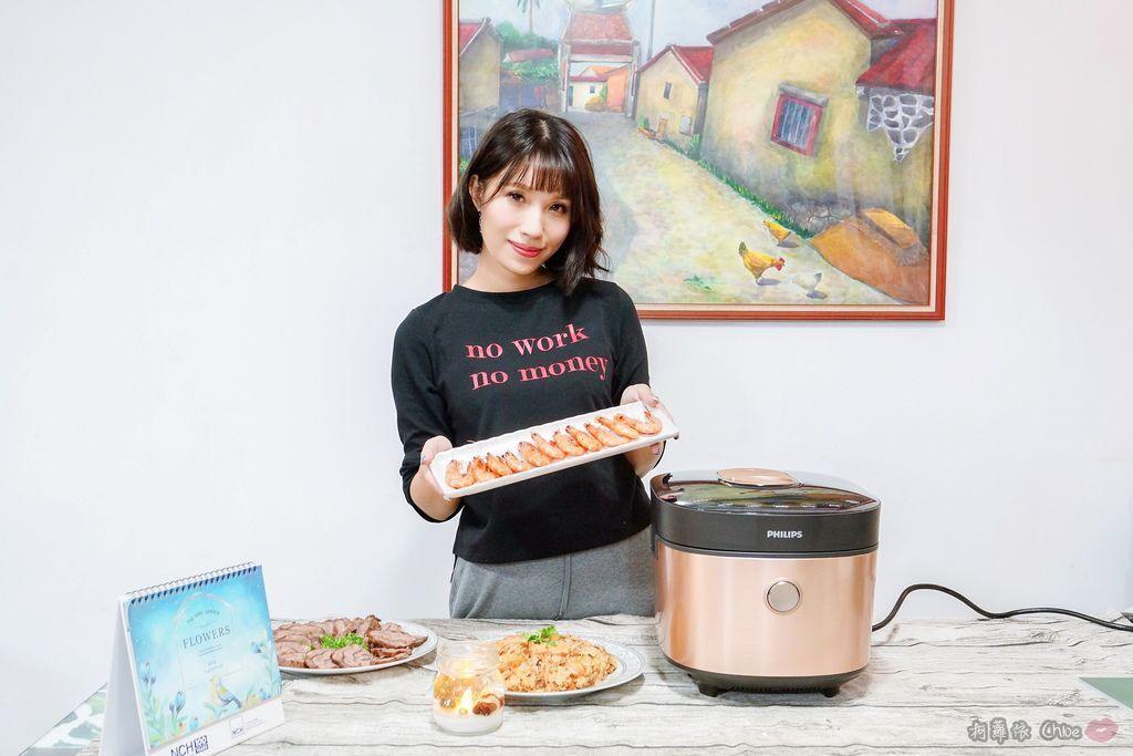 料理推薦 年菜有金小萬就搞定!飛利浦雙重脈衝智慧萬用鍋HD2195、廚神料理機HR776254.jpg
