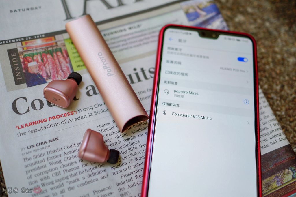 3C開箱 是耳機也是時尚配件!PoProro MINI 真無線藍牙耳機@Beeding嗶丁選物14.jpg