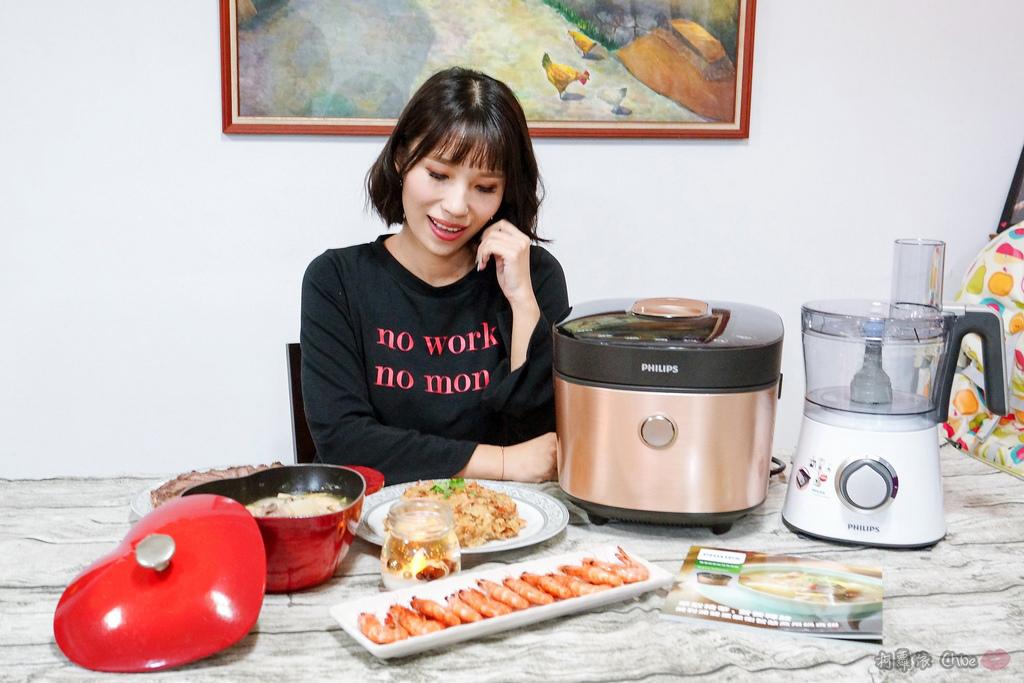 料理推薦 年菜有金小萬就搞定!飛利浦雙重脈衝智慧萬用鍋HD2195、廚神料理機HR7762A.jpg