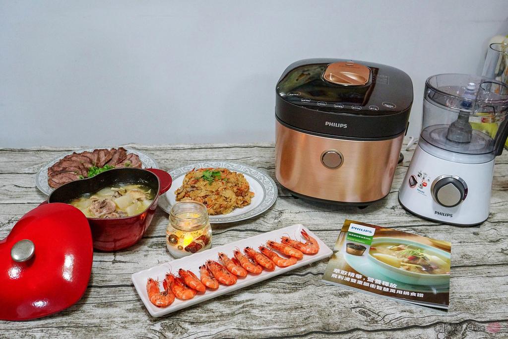 料理推薦 年菜有金小萬就搞定!飛利浦雙重脈衝智慧萬用鍋HD2195、廚神料理機HR776256.jpg