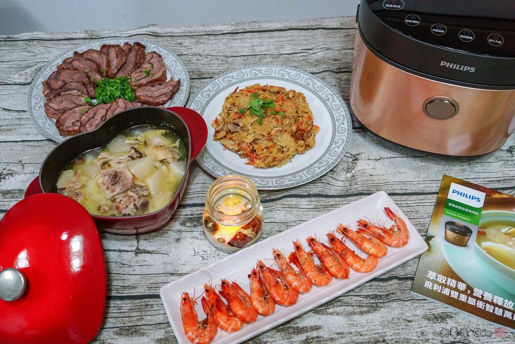 料理推薦 年菜有金小萬就搞定!飛利浦雙重脈衝智慧萬用鍋HD2195、廚神料理機HR7762.jpg