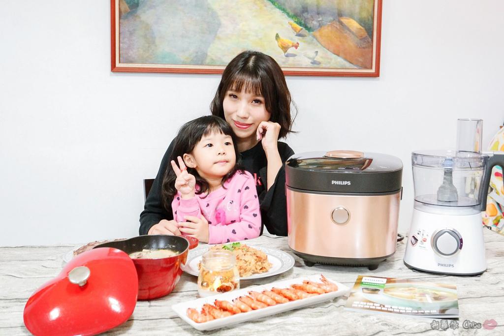 料理推薦 年菜有金小萬就搞定!飛利浦雙重脈衝智慧萬用鍋HD2195、廚神料理機HR776260.jpg