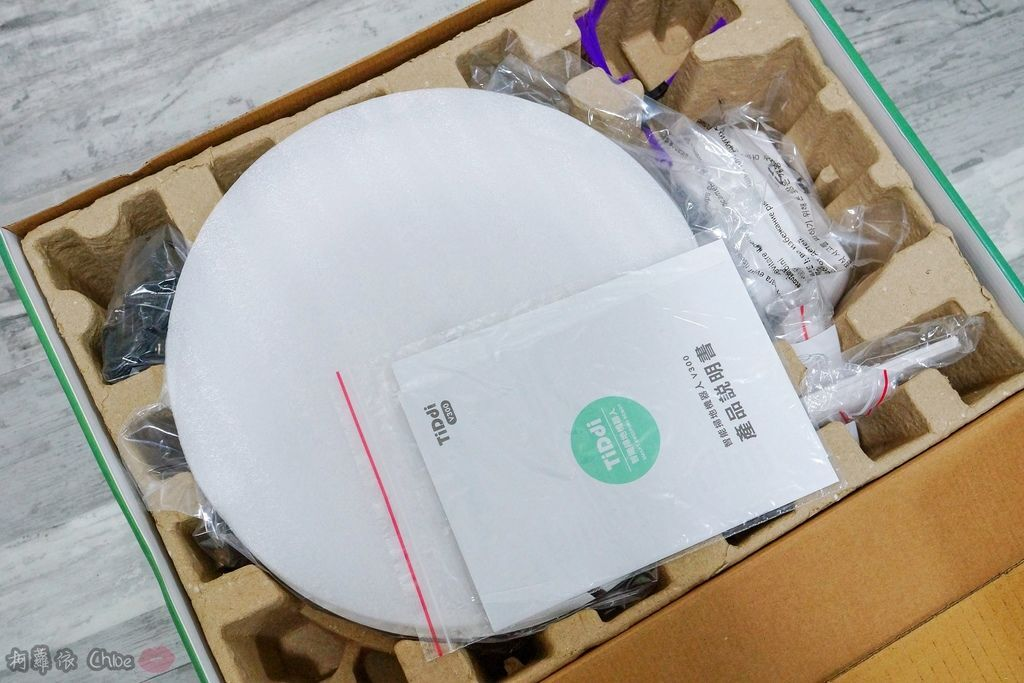 開箱 有了TiDdi鈦敵V300智能規劃掃地機器人 媽咪日常多了更多時間 水箱模組 掃地拖地難不倒 聰明的掃地機2.jpg