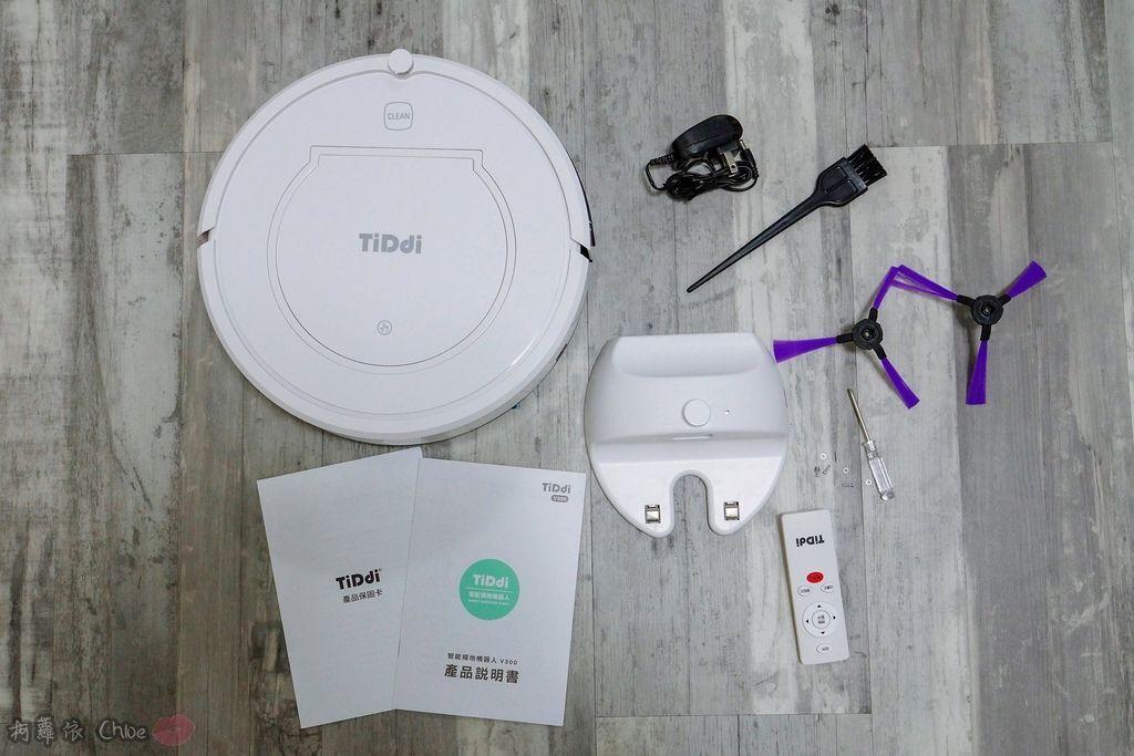 開箱 有了TiDdi鈦敵V300智能規劃掃地機器人 媽咪日常多了更多時間 水箱模組 掃地拖地難不倒 聰明的掃地機4.jpg