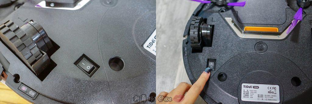 開箱 有了TiDdi鈦敵V300智能規劃掃地機器人 媽咪日常多了更多時間 水箱模組 掃地拖地難不倒 聰明的掃地機11.jpg