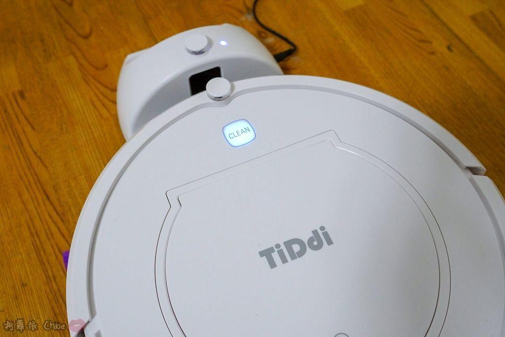 開箱 有了TiDdi鈦敵V300智能規劃掃地機器人 媽咪日常多了更多時間 水箱模組 掃地拖地難不倒 聰明的掃地機11D.jpg