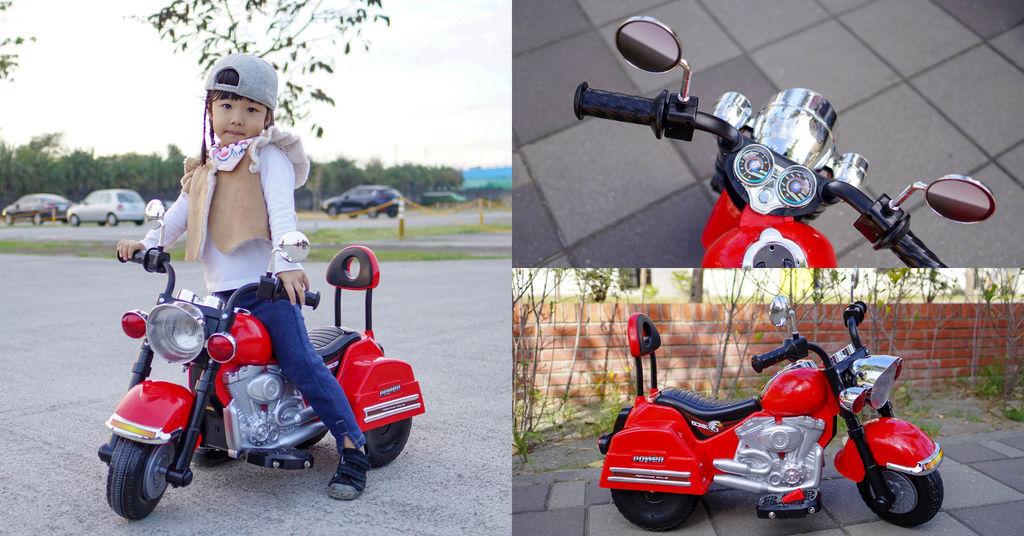 訓練寶貝的平衡感和方向感 !帥氣又拉風 kikimmy復古哈雷聲光電動摩托車.jpg