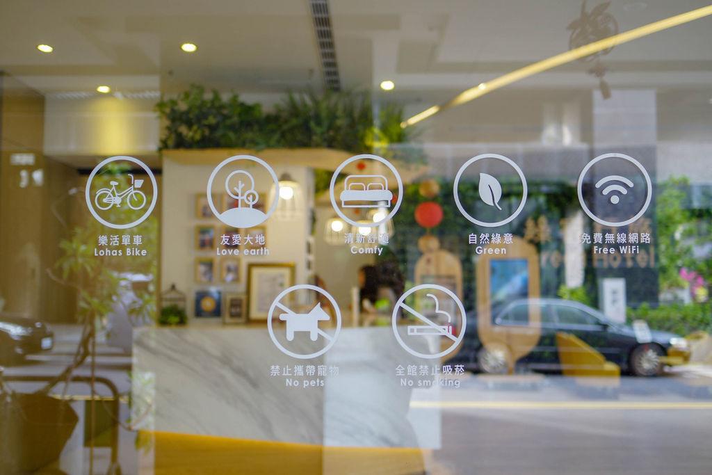 台中草悟道住宿 綠宿行旅Green Hotel 環保旅店榮獲三星級 LED心之光牆放煙火親子互動更有趣5.jpg