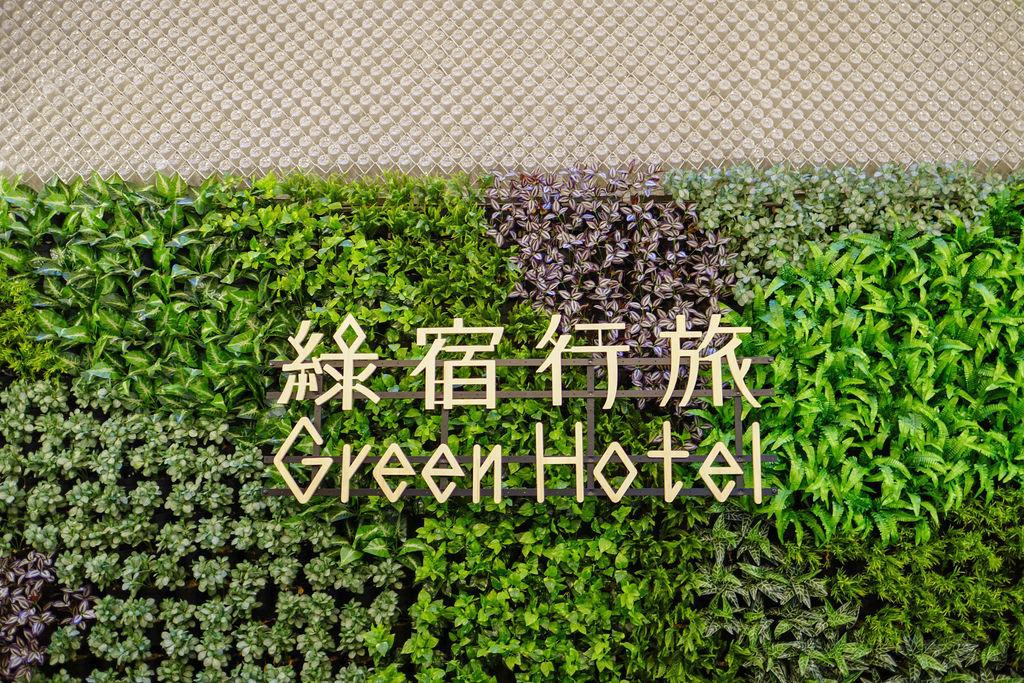 台中草悟道住宿 綠宿行旅Green Hotel 環保旅店榮獲三星級 LED心之光牆放煙火親子互動更有趣10.jpg