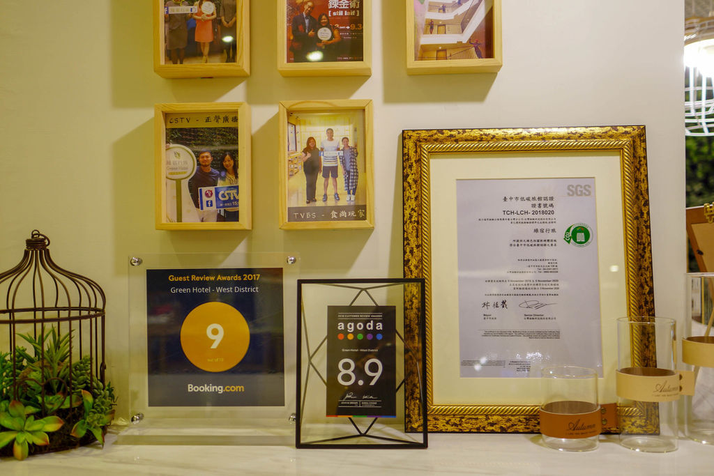 台中草悟道住宿 綠宿行旅Green Hotel 環保旅店榮獲三星級 LED心之光牆放煙火親子互動更有趣17.jpg