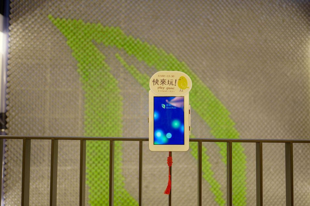 台中草悟道住宿 綠宿行旅Green Hotel 環保旅店榮獲三星級 LED心之光牆放煙火親子互動更有趣56.jpg