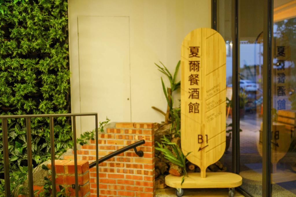 台中草悟道住宿 綠宿行旅Green Hotel 環保旅店榮獲三星級 LED心之光牆放煙火親子互動更有趣66.jpg