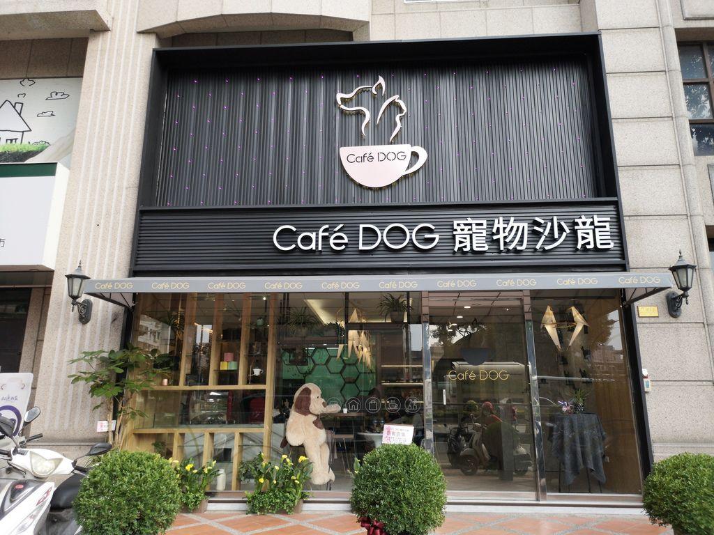 高雄 Cafedog寵物沙龍 寵物美容x網美咖啡廳複合店 優質服務和時尚空間 給毛小孩舒適SPA美容1.jpg